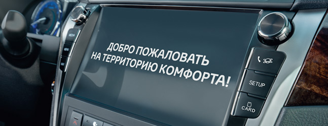 Мультимедиа Toyota Camry Exclusive