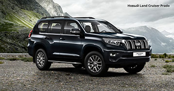 Toyota Land Cruiser Prado Вид спереди