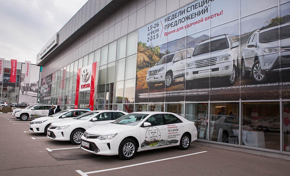 Toyota автосалоны москвы на карте автосалон лига москва