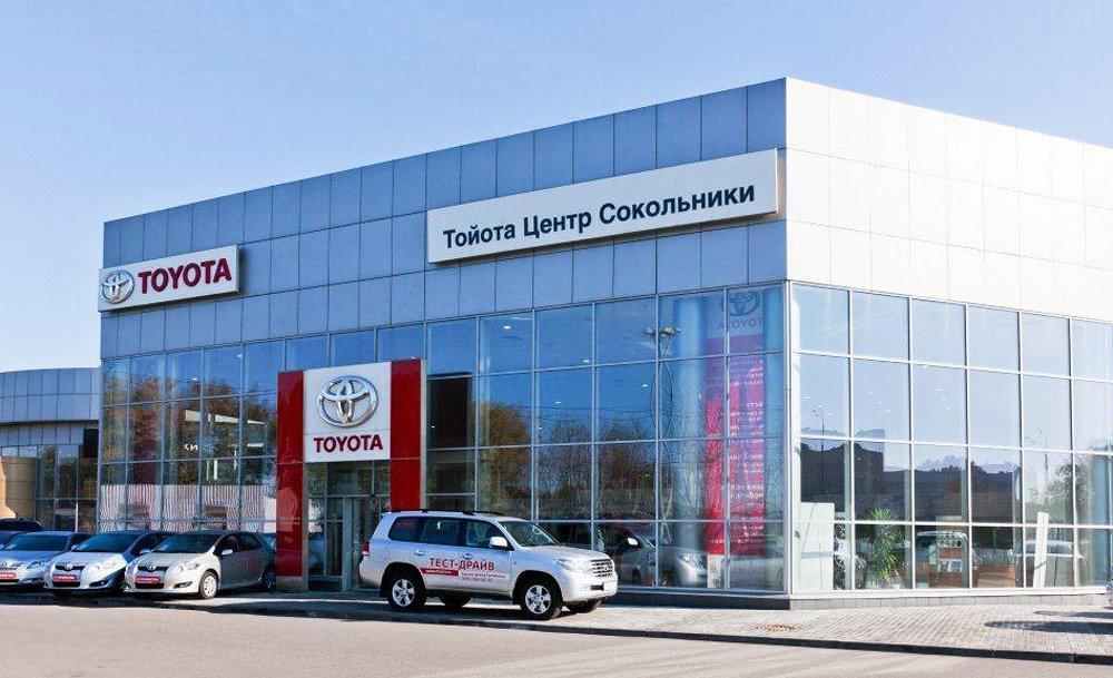Автосалоны дилерские центры в москве рено флюенс в автосалонах москвы